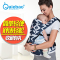 Imama Brand Front Facing Baby Carrier Comfortable Newborn Baby Sling Backpack Pouch For Baby Infant Carrier