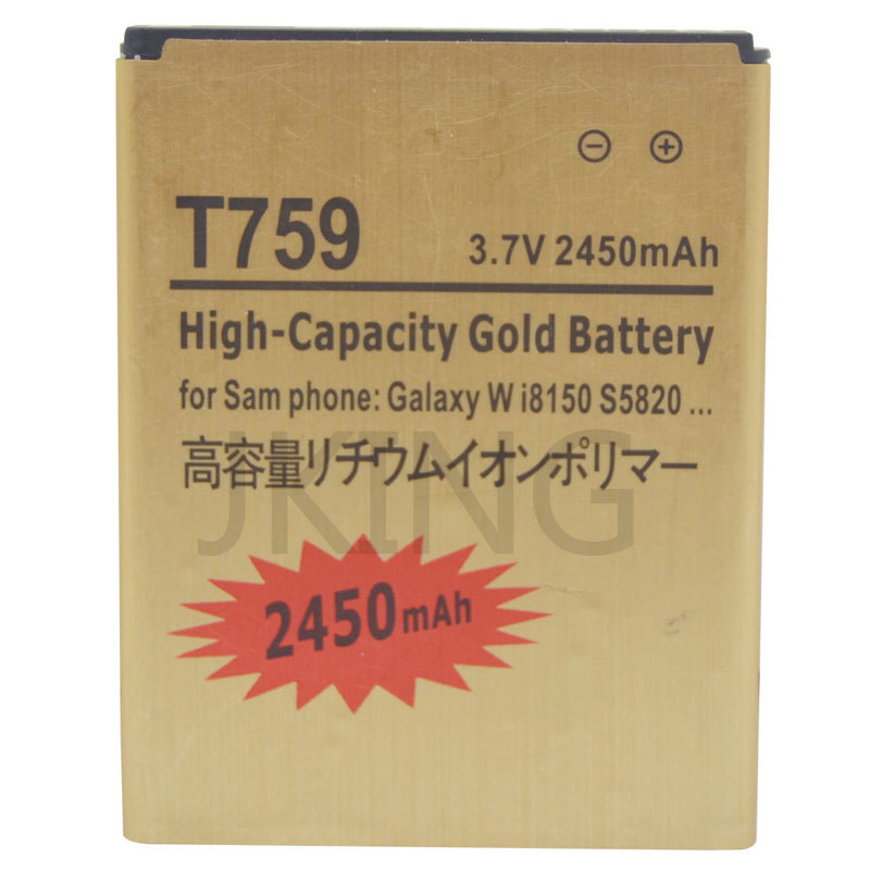 Gold Battery EB484659VU For Samsung S5820 W689 T759 i8150 S8600 Android GT-I8150 High Capacity Bussiness Battery free shipping