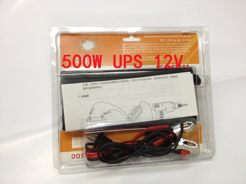 peak power 1000W last power 500W 12v to 220v Car Power Inverter+Charger & UPS,Quiet Fast Charge(China (Mainland))