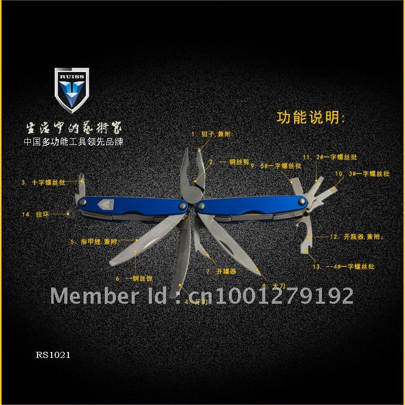 Mini Multi Tool,Outdoor tools,Camping tool,Free shipping,1pc/lot 10% Off Per 6 Lots(China (Mainland))