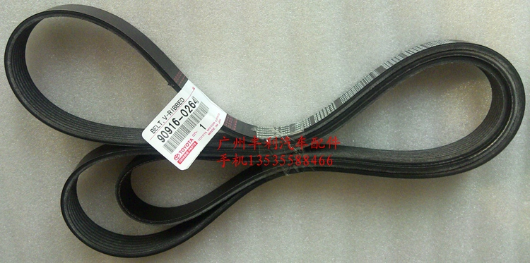 how to change a fain belt in 120 prado