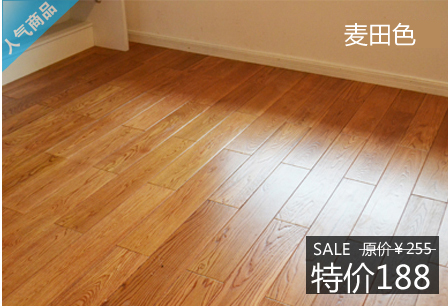 Solid wood flooring oak 188 solid wood oak flooring for Cheap solid wood flooring