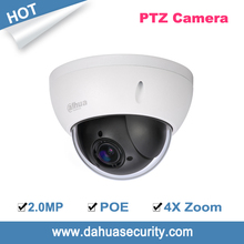 Dahua SD22204T-GN 1080p 2mp mini PTZ IP Camera full hd 4x optical 16xdigital network ptz ceiling mini dome camera(China (Mainland))