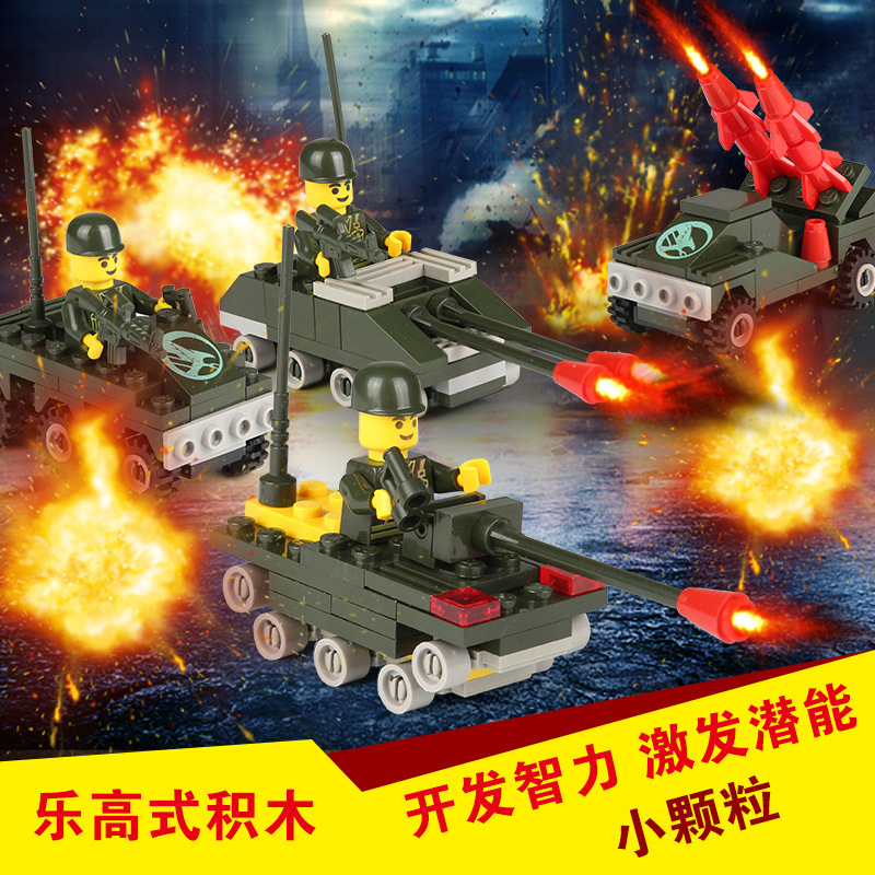 Early childhood puzzle assembled fight inserted small boxed toy building blocks small particles military tank armor car series(China (Mainland))