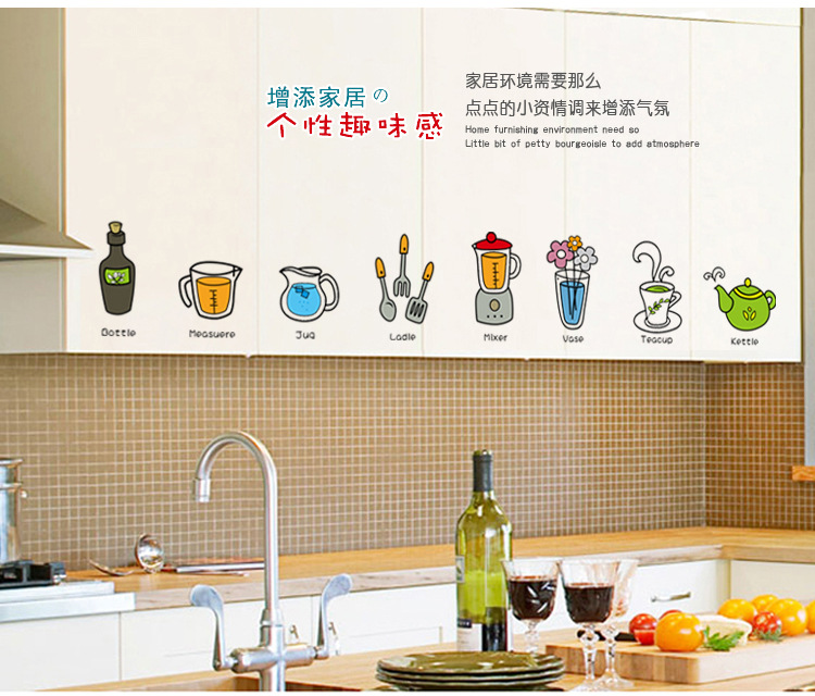 wall stickers for kitchen cabinets - luxury home design gallery - Stickers Per Cucina