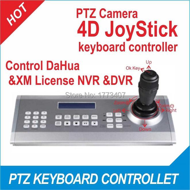 PTZ Control PTZ Keyboard controller High Speed dome keyboard &Control DaHua &XM License NVR &DVR with 4D Joystick LCD DC12V(China (Mainland))