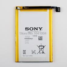 100% Original Replacement Battery For Sony L35h Xperia ZL Odin C650X Xperia X Xperia ZQ LIS1501ERPC