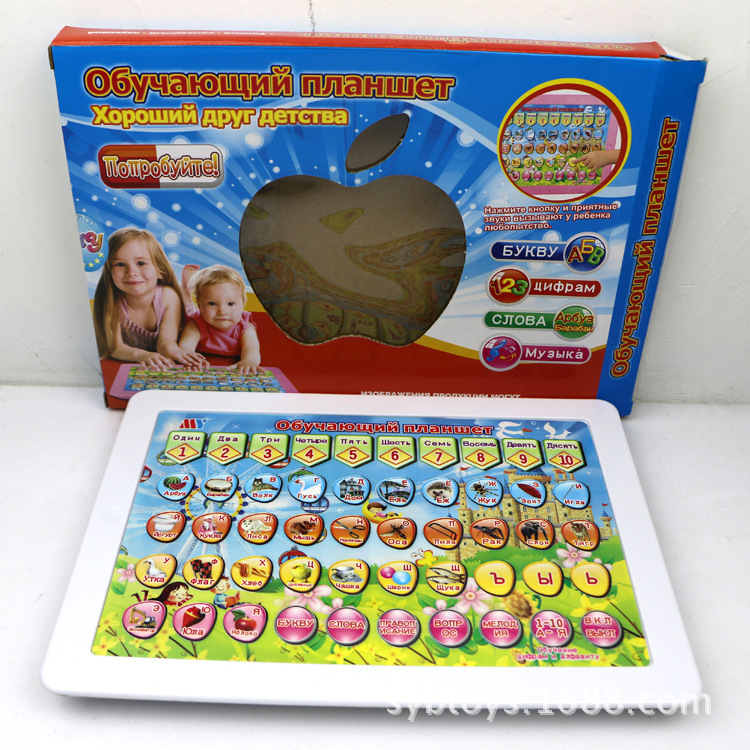 2016New Russian language learning machine musical toy pad children's laptop electronic toy Education toy kids gift free shipping(China (Mainland))