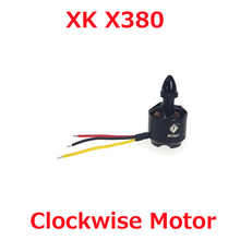 Original Wltoys Counter-clockwise motor 2212 950KV CW Motor for X380-A X380-B X380-C Spare Parts Free Shipping