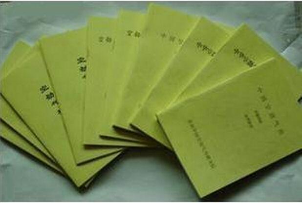 China KongJin Qigong book sets 10 books Beginner, intermediate, advanced, martial art book(China (Mainland))