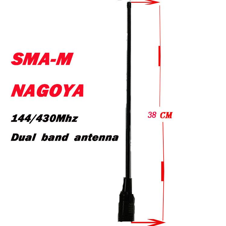 10pcs NAGOYA NA-771 SMA-M Male Antanna BNC 144/430MHZ Dual Band Antena Vhf Uhf For CB Radio WOUXUN KG-UV8D Walkie Talkie Na 771(China (Mainland))