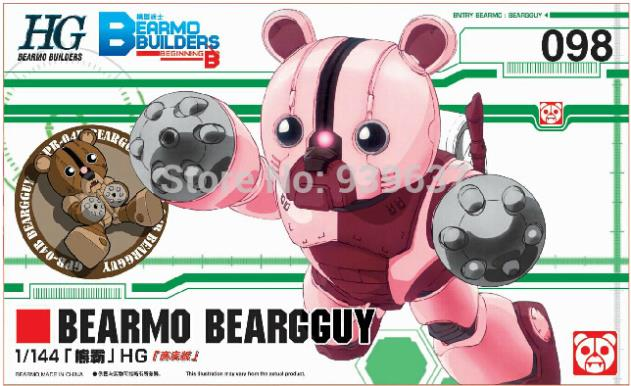 Bear mold BEARMO 1/144 HGUC GUNDAM/ Store Edition / Pink Bear Pa 2 / with a special code / Spot/ kids toys/ Free shipping(China (Mainland))