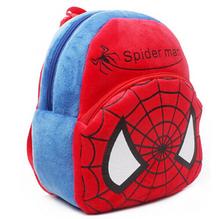 mochila Children's gifts kindergarten boy backpack Plush baby children school bags design kid girls lovely K T plush toy bags(China (Mainland))