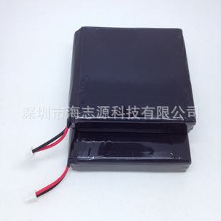 Priced mobile power supply polymer battery pack battery pack 10000mAh Battery 486789