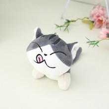 Janpan Anime Gato de Chi Sweet Home 10 centímetros Chaveiro Brinquedos de Pelúcia Gato Bicho de pelúcia Pequeno Pingente de Presente Bonecas de Pelúcia brinquedos(China)