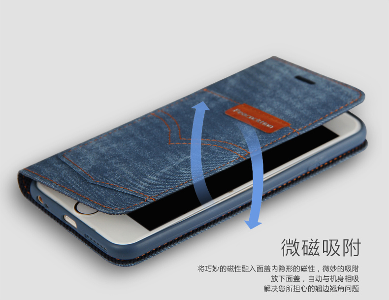 Peacocktion with Card Holder Denim Jean Wallet Case for iPhone 6s TPU Smart Magnetic Flip Stand Cover for iPhone 6 4.7(China (Mainland))