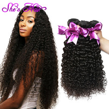 Aliexpress Brazilian Kinky Curly Virgin Hair 4 Bundle Deals Unprocessed Virgin Brazilian Curly Hair Weave Human Hair Extensions(China (Mainland))