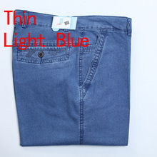Jeans Man Middle-aged Denim Jeans Casual Middle Waist Loose Long Pants Male Solid Straight Jeans For Men Classical Size 40 42(China (Mainland))
