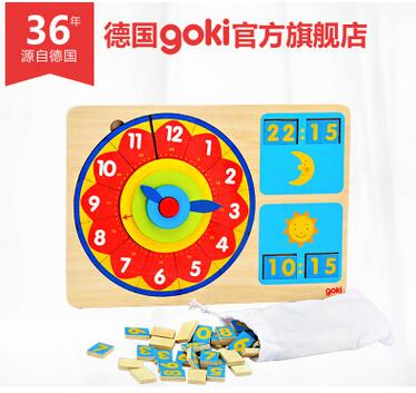 Popular toys Watches and clocks puzzles culture the concept of time cognitive puzzle educational toys free shipping(China (Mainland))