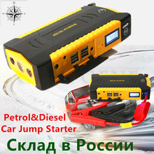 Buy 2017 Petrol Diesel Starting Device Car Jump Starter 12V 600A Portable Car Starter Battery Booster Power Bank Car Charger Buster for $45.80 in AliExpress store