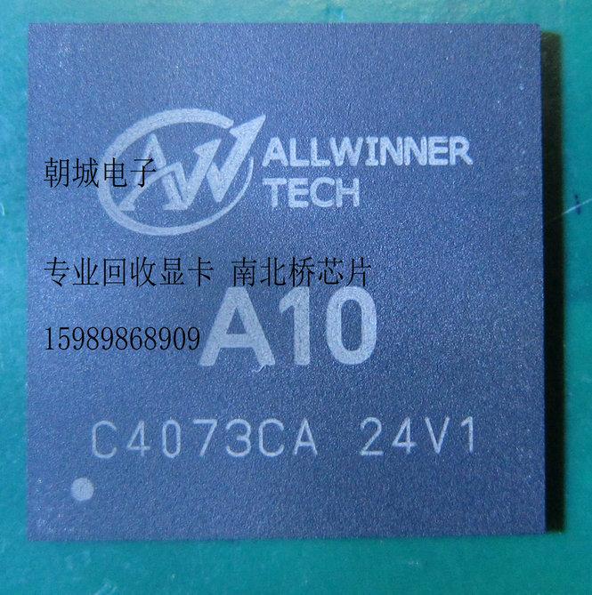Free shipping 1PCS ALLWINNER TECH AW A10 A10BGA(China (Mainland))