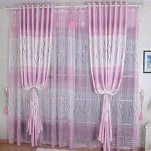 Water ripple quality brief modern curtains finished products living room curtain window screening(China (Mainland))