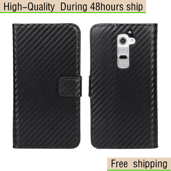 High Quality Carbon Fiber Flip Wallet Leather Pouch Case For LG Optimus G2 D802 Free Shipping UPS DHL EMS FEDEX HKPAM CPAM(China (Mainland))
