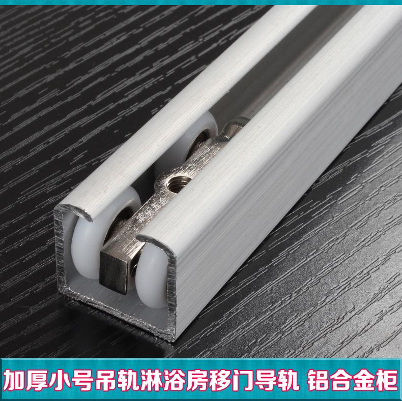 Aluminium Schiebet R Track Kaufen BilligAluminium Schiebet R Track