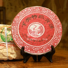 Made in 1992 ripe pu er tea,357g high-grade Pu'er Green cake tea,ansestor antique,honey sweet,,dull-red Puerh tea,Ancient tree