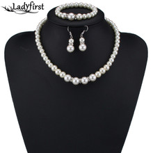 Buy Ladyfirst Big Brand Wedding Accessory Luxury Simulated Pearl Statement Necklace & Pendant 3 Pcs Set Beads Collar Chokers 4315 for $2.99 in AliExpress store
