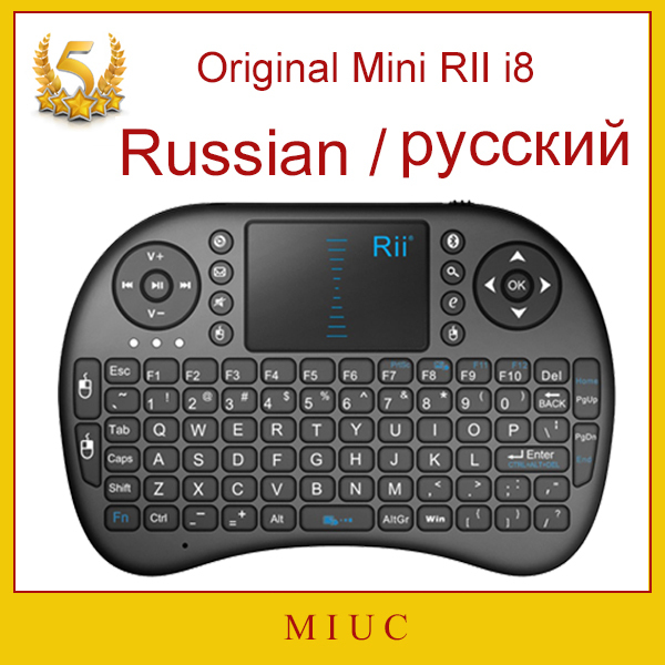 2015 Original Russian Rii i8 2.4G Wireless Mini Gaming keyboard &Touchpad Multi-Media Fly Air Mouse for PC/Xbox /tv box gamer(China (Mainland))