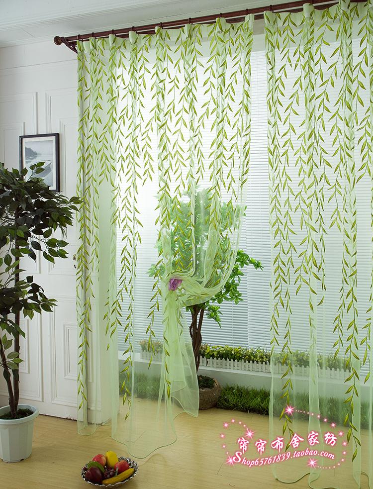 Free shipping- 2pcs/lot 100cmX270cm willow String curtain, string panel, fringe panel, room divider, wedding drapery(China (Mainland))