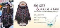 Куртки для беременных m 8158