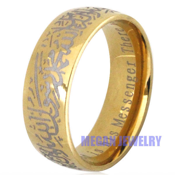 gold plated muslim allah Shahada stainless steel ring for women men