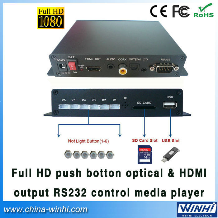 Full HD Push Button Optical & HDMI output RS232 Control video advertising Media Player Speedy Delivery(China (Mainland))