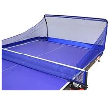 Free shipping table tennis ball tennis net ball machine Universal set the net recycling(China (Mainland))
