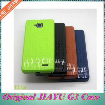 Free Shipping !Original JIAYU G3  Phone  Case Silicon  cell  Case Cover 4 kinds of colors