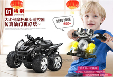1:12 Scale 2.4G RC Motorcycle Boys Electric Toys CVT Radio Control Stunt Drift Motorcycles Can Rechargeable Drift(China (Mainland))