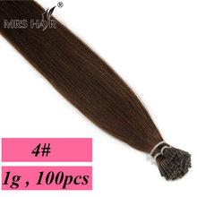 "4# Keratin Human Hair Extensions I Tip 1g/pc Dark Brown Stick Human Hair Fusion 100pcs Cold Fusion Remy Hair Keratin 16"" 20"" 24""(China (Mainland))"