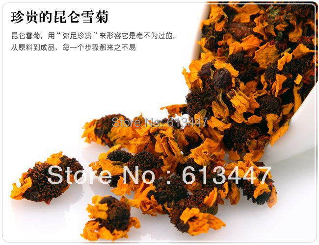 250g Kunlun Mountain Snow Daisy Chrysanthemum Tea Good for Health Help Lower Blood Pressure Slimming Beauty