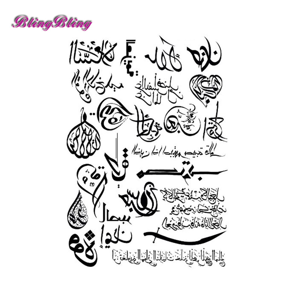 Wholesale 2016 Geometric Temporary Tattoo Arabic Letters Fake ...