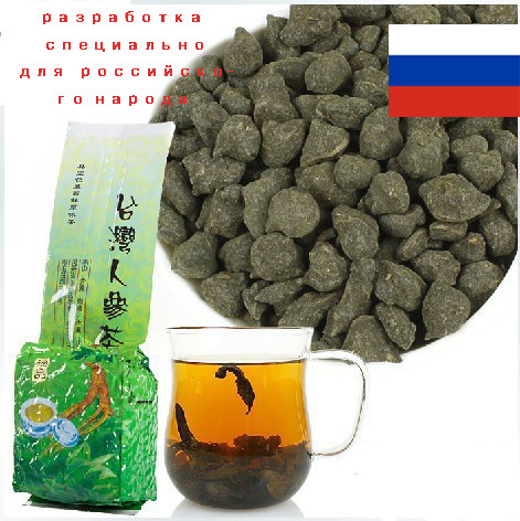 ginseng oolong 250g Famous Health Care Tea Taiwan Dong ding Ginseng Oolong Tea Ginseng Oolong ginseng