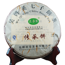 Classic WuQiYing Seven Cakes Yunnan Pu'Er 2010 Cooked Puer Tea Cake 357g - China's store