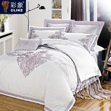 five-star hotel White luxury beddinging set 4pcs cotton queen king tribute silk home textiles bed linen pillow case duvet cover(China (Mainland))