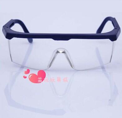 Free Shipping children eyewear & accessories kids goggles toy guns kids glasses outdoor sports children accessories(China (Mainland))