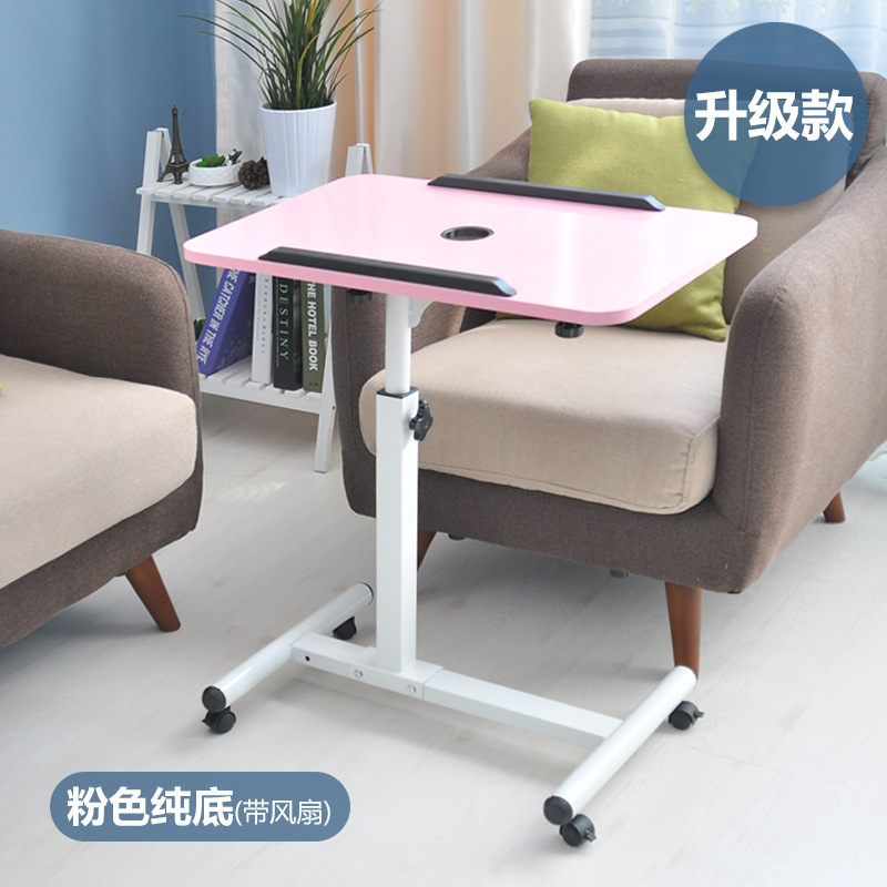 Sofa Laptop Table lift Adjustable Mobile computer Desk rotating Laptop Bed Stand(China (Mainland))