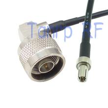 10 шт. 6in N мужчины прямым углом к TS9 мужской рф разъем адаптера 15 см пигтейл коаксиальный соединительный кабель RG174 удлинитель