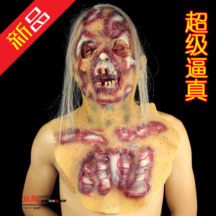 Halloween costume party adult horror props whimsy bleeding Mask Terrorist skeleton face mask party club terrorist mask(China (Mainland))