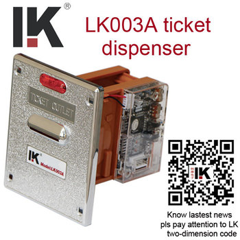 LK003A Good quality ticket dispenser for game machine,on hot sale
