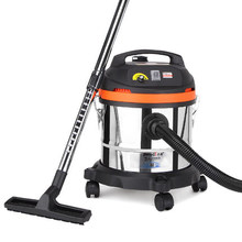 freeshipping Commercial powerful ultra-quiet household wet and dry vacuum cleaner 1300W power JN202-20L(China (Mainland))